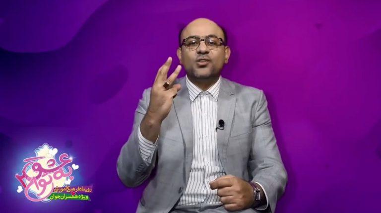 رژیم تغذیه عاطفی - دکتر مومن زاده